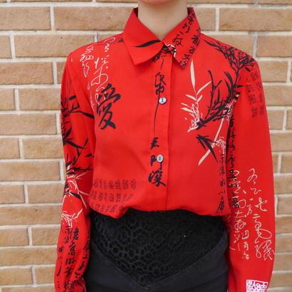 Kanji pattern shirt