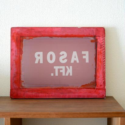 ハンガリーのシルクスクリーン(FASOR)