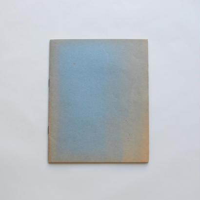 切手蒐集ノート(無地)