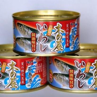 木の屋の缶詰 いわし醤油味6缶セット