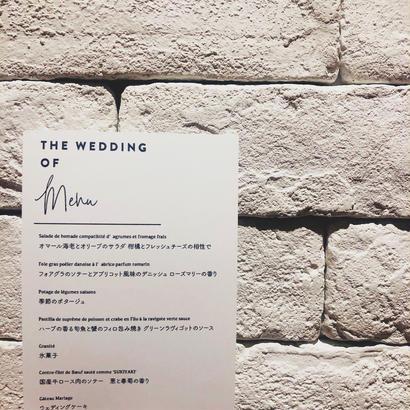 メニュー表【1部あたり180円〜】