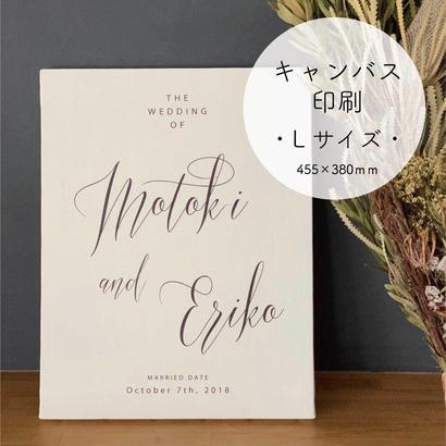 【キャンバス印刷】シンプルWELCOMEボード【Lサイズ】