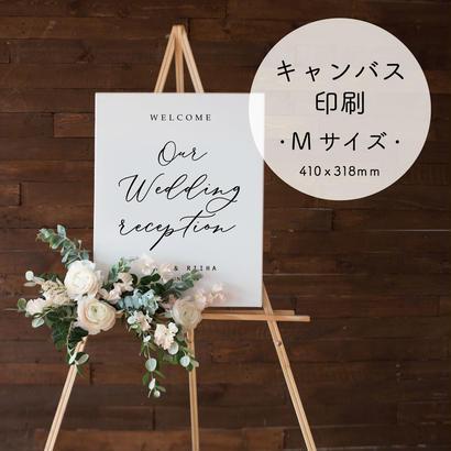 【キャンバス印刷】シンプルWELCOMEボード【Mサイズ】