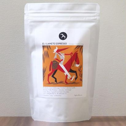El Llanete Espresso / Colombia 200g