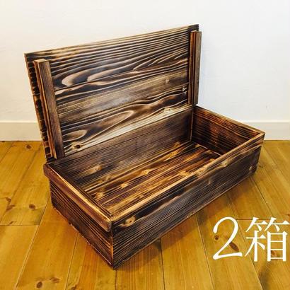 【送料込み】焼き目 蓋付 高さ1/2 2箱 / 販売 木箱 ウッドボックス 収納 箱