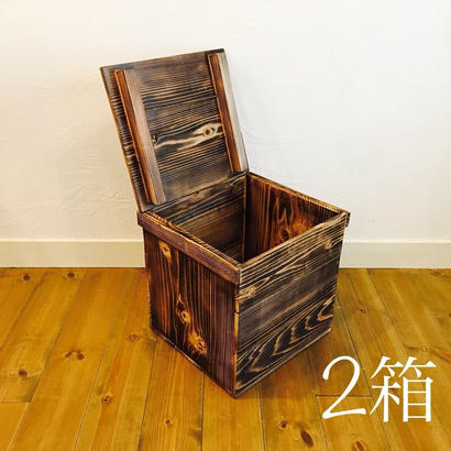 【送料込み】焼き目  蓋付 巾1/2 2箱 / 販売 木箱 ウッドボックス 収納 箱