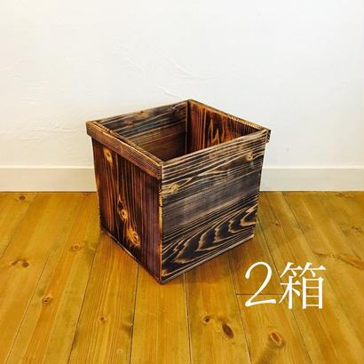 【送料込み】焼き目  巾1/2 2箱 / 販売 木箱 ウッドボックス 収納 箱