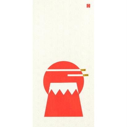 縁起物/金封 赤富士