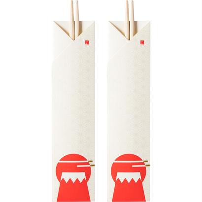 縁起物/祝い箸 赤富士