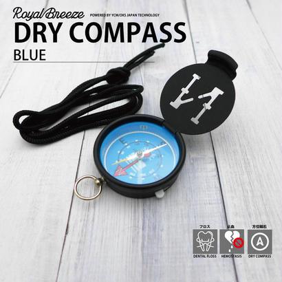 FIELD REX |ドライコンパス ブルー|海青|レトロ|デザイン|方位磁石|室内用|425 パラコード ランヤード おまけ
