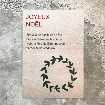 "WRITE&DRAW. ORIGINAL CHRISTMAS CARD ""NOEL VERT"""