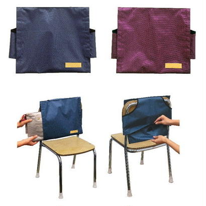 小学校 防災ズキン用背もたれカバー