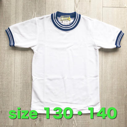 小学校体操着(上)Tシャツ 130・140