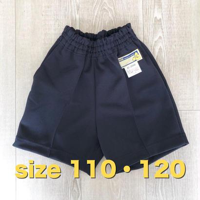 小学校体操着(下)ハーフパンツ 110・120