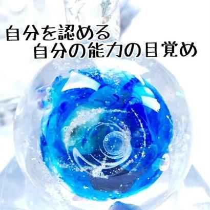 ミリオナイトまるっと☆ブルー