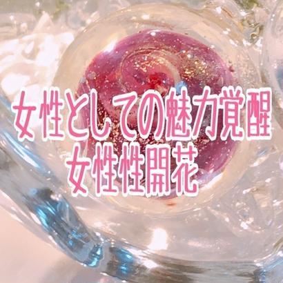 ミリオナイトまるっと☆ピンク紫