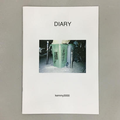 "DMB Production ""Diary Zine"""
