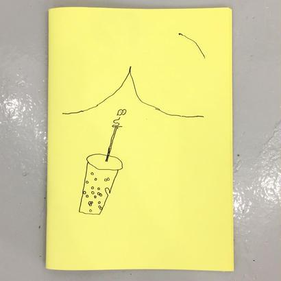 """Stefan Marx """"NYC Bubble Tea"""""""