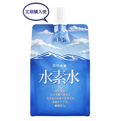 【定期購入便 送料無料】熊本県 白川水源天然水で作った水素水(300ml × 30本)1本あたり260円