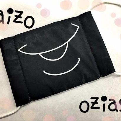 斉藤サイ造マスク(黒)