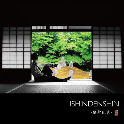 ISHINDENSHIN-維新伝真-