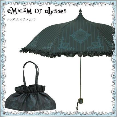 """""""Emblem of Ulysses"""" Umbrella"""