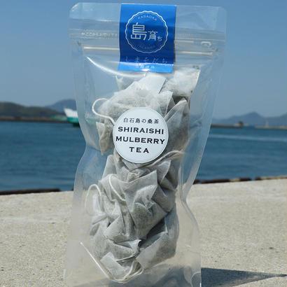 島育ち 白石島の桑茶(ティーバッグ10入り)