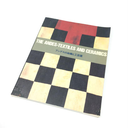 【古本】B031  THE ANDES-TEXTILES AND CERAMICS  アンデスの染織と工芸展