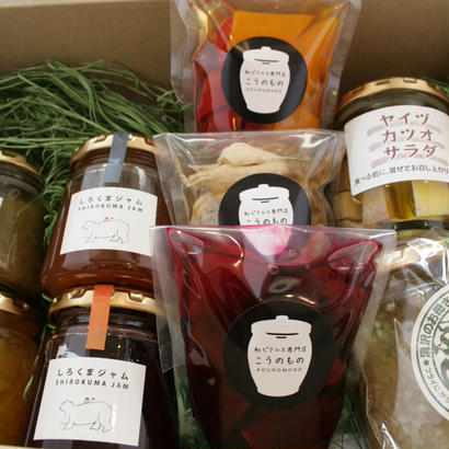 シズオカボックス(ジャム4種とピクルス3種、ぶっかけレモン、ヤイヅカツオサラダ)