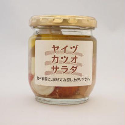 ヤイヅカツオサラダ
