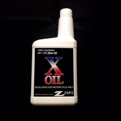 X-Oil 20Wー50