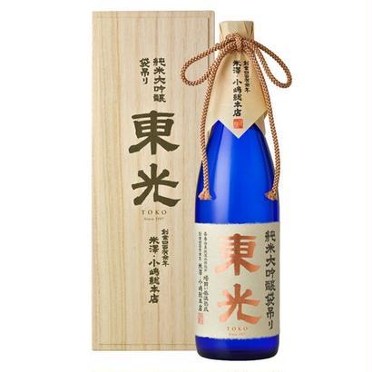 東光 純米大吟醸袋吊り 720ml(桐箱入)