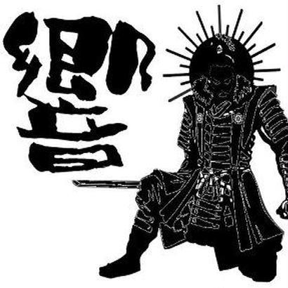 team hiviki   響【HIVIKI】 ロゴデータ