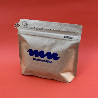 ルワンダ シンビコーヒー[250g]