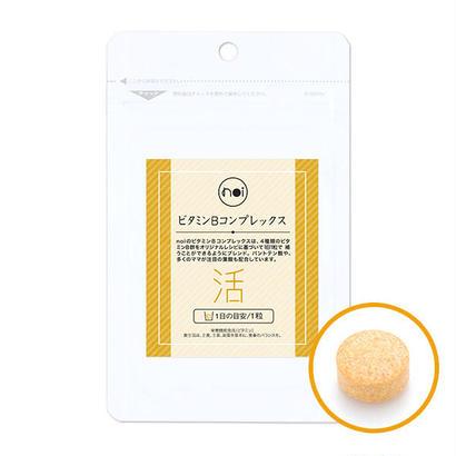 【下旬1個お届け(毎月25日頃)】noi ビタミンBコンプレックス1個 定期購入カート
