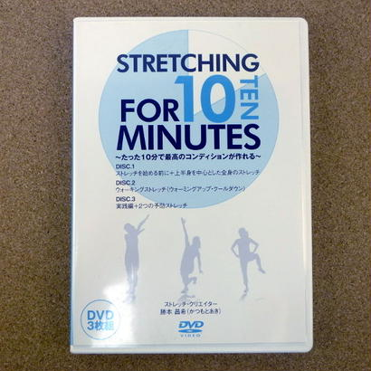 Stretching for 10 minutes