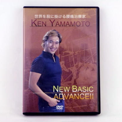 Ken Yamamoto TECHNIQUE LEVEL3