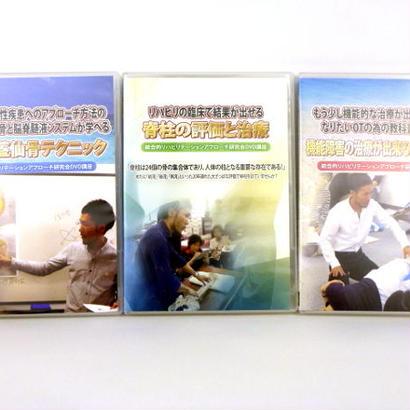 セール特価! 3本セット IAIR頭蓋仙骨テクニック、リハビリの臨床で確実に結果が出せる脊柱の評価と治療、機能障害の治療が出来る作業療法士