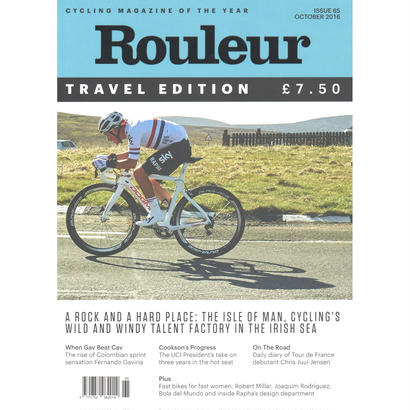 [Rouleur] issue 65 ~Travel Edition~