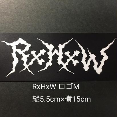 RxHxW ロゴM ステッカー