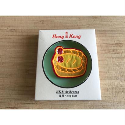 【香港☆Jean Cultural】蛋撻Egg Tart・Brooch / 香港美食・布胸針