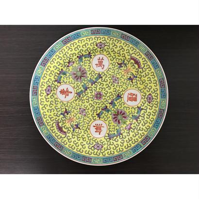 【香港☆中国景徳鎮】萬壽無疆のフラットな八寸皿  / 黄色 料理映えします