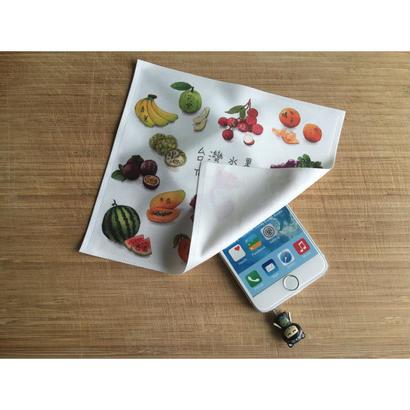 【台灣☆白羊創意】<印花萬用布> 台灣水果 / 眼鏡・手機などなどに
