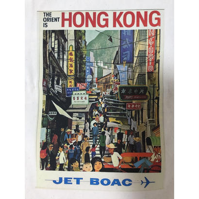 ☆Handmade☆【香港・JET BOAC】 THE ORIENT IS HONG KONG☆TOTE BAG / さあ!旅に出よう!!