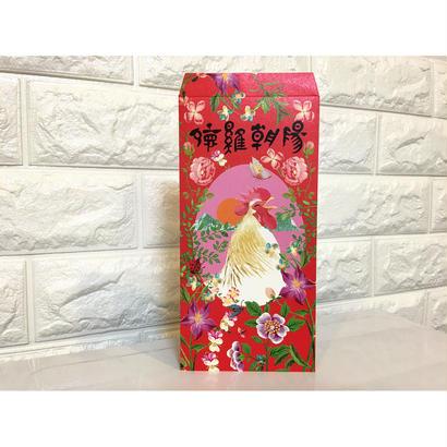 <祝>【台灣☆徳雞朝陽】多目的袋・ご祝儀袋 / 御祝い事に バラ売り1枚