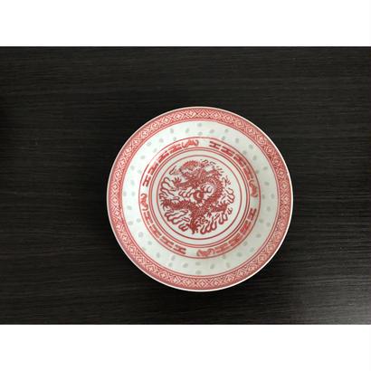 【香港☆中国景徳鎮】1970年代 龍(紅)五寸取り皿  /  ボウルとお揃いの綺麗な蛍焼き