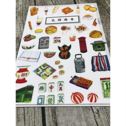 【香港☆「香港特色」】 文件夾・香港柄がぎっしり / A4 Clear Folder