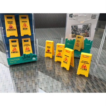 【香港☆CAUTION】Sign Clip+Magnet(箱入り) / 4種類入っています