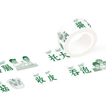 Old Cantonese☆老廣東話【Hong Kong Humor】
