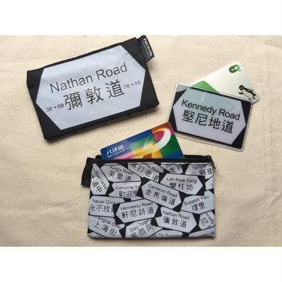 【香港☆我們的。。。街道】☆おすすめ☆路牌<彌敦道>  /  多目的ポーチ